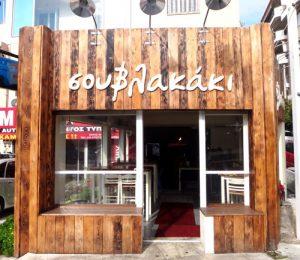 SOYBLAKAKI-3