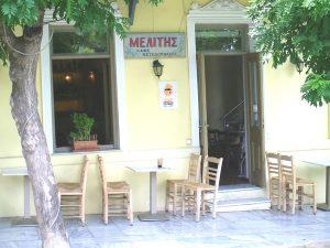 MELITHS-2