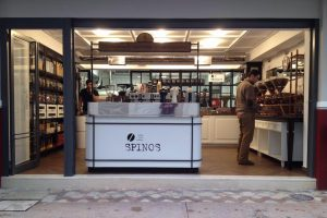 Spinos Coffee Microroastery στην Γερμανού
