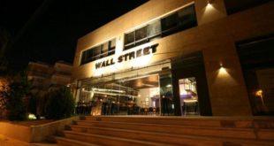 WallStreet Food & Bar