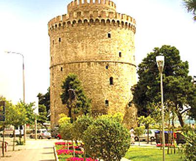 afieroma-thesalonikis