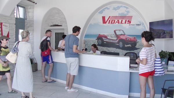 Vidalis Rent a Car Bike στην Πλ. Πάρη Λιαρούτσου