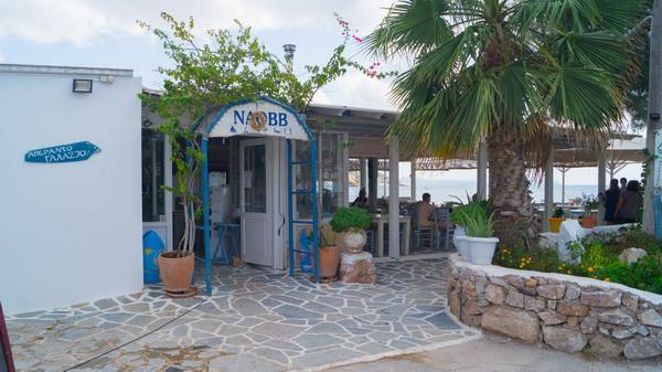 Απέραντο Γαλάζιο, Μεζεδοπωλείο στη Βάρκιζα