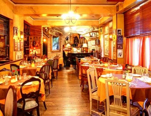ΜΑΓΕΜΕΝΟΣ ΑΥΛΟΣ, ιστορικό εστιατόριο στο Παγκράτι (βίντεο)