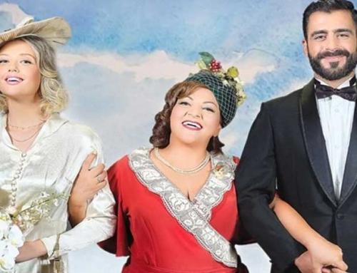 Μάμα Ρόζα σε σκηνοθεσία Κώστα Τσιάνου | Θέατρο Αλίκη