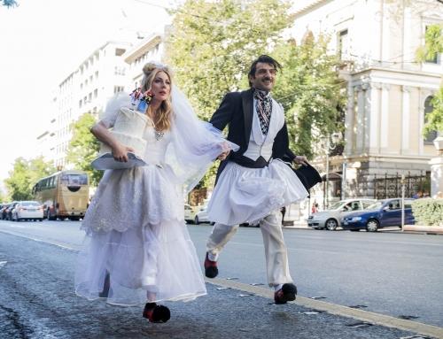 «Του Κουτρούλη ο Γάμος»: Μια παράσταση σε σκηνοθεσία της Σμαράγδας Καρύδη