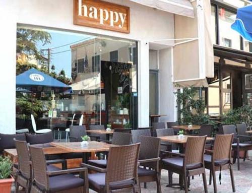 Happy Coffee Pastries στις Αχαρνές