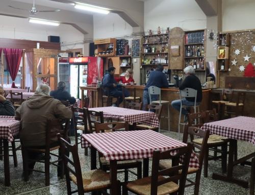 Τρεις & Εξήντα… Το πρωί καφέ, το βράδυ ποτάκι στην Κορινθία (Βίντεο)