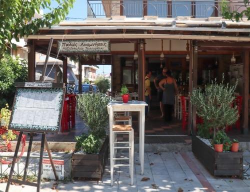 Παλιές Αναμνήσεις Μεζεδοπωλείο – Τσιπουράδικο στην Ραφήνα (βίντεο)