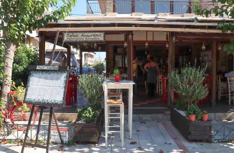Παλιές Αναμνήσεις Μεζεδοπωλείο – Τσιπουράδικο στην Ραφήνα