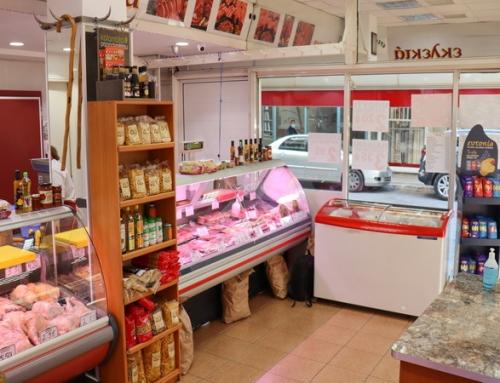 """Σύγχρονο παραδοσιακό κρεοπωλείο """"Ο Θόδωρος"""" στην Σοφοκλέους (βίντεο)"""